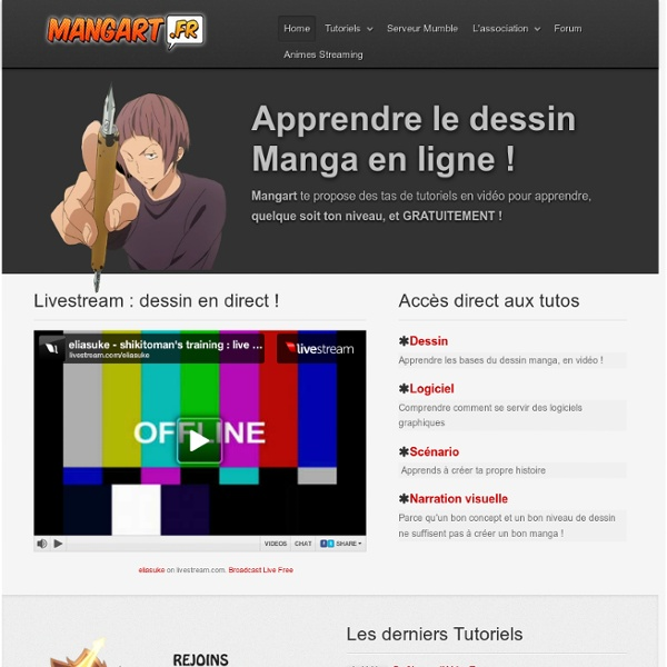 Mangart.fr - Cours de dessin manga gratuits en video