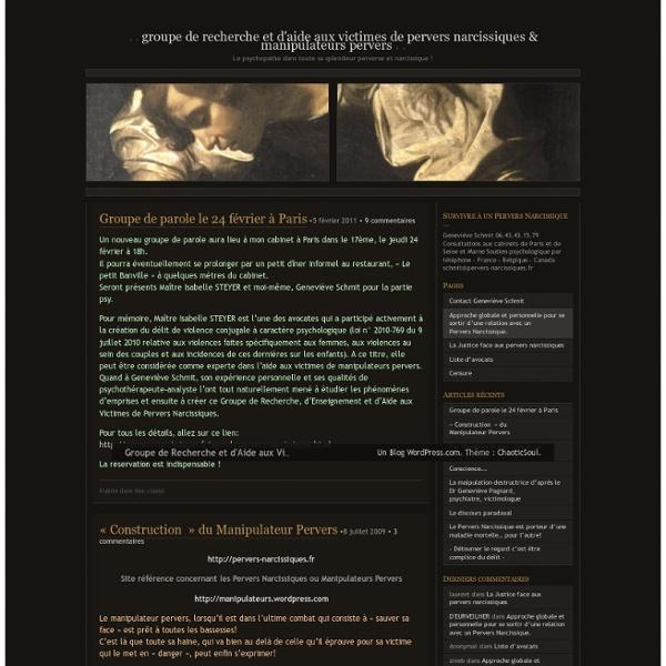 Groupe de Recherche et d'Aide aux Victimes de Pervers Narcissiques & Manipulateurs Pervers