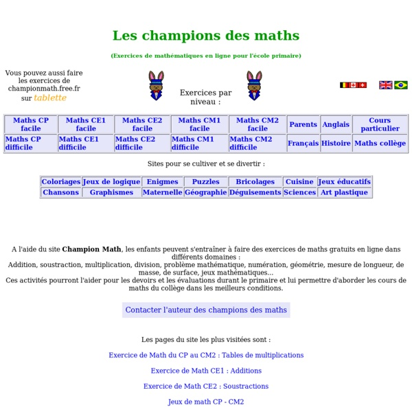 Math cp ce1 ce2 cm1 cm2 exercices de maths sur champion - Exercice table de multiplication cm1 ...