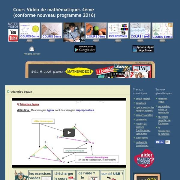 Cours Vidéo de mathématiques 4ème