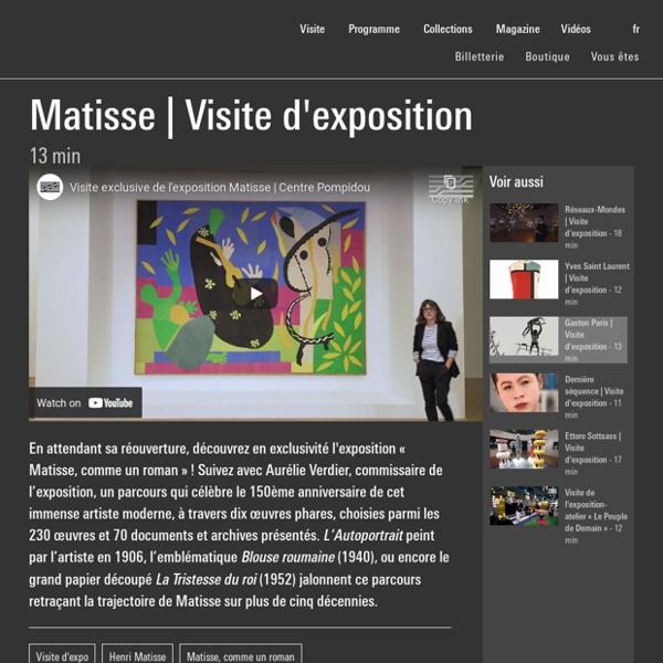 Visite d'exposition - Vidéo
