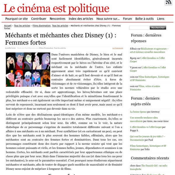 Méchants et méchantes chez Disney (1) : Femmes fortes