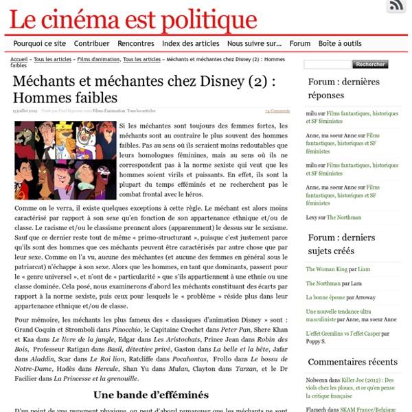 Méchants et méchantes chez Disney (2) : Hommes faibles