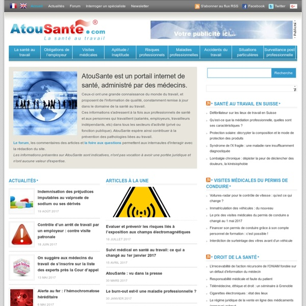 Santé au travail, médecine du travail : bienvenue sur AtouSante.com - AtouSante