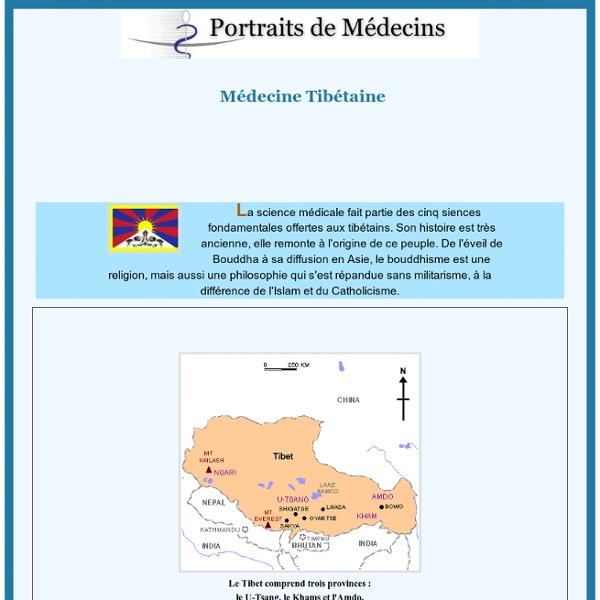 MEDECINE TIBETAINE