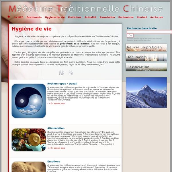 Médecine Traditionnelle Chinoise, hygiène de vie
