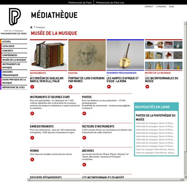 Médiathèque de la Cité de la musique, Paris