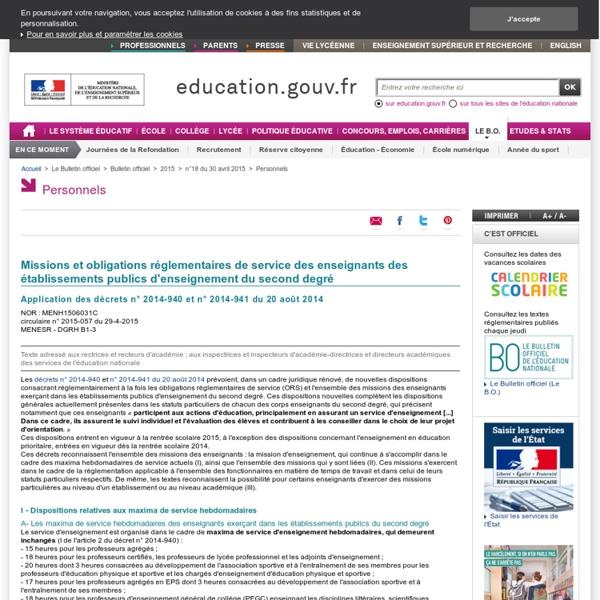 Missions et obligations réglementaires de service (2014)