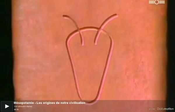 Mésopotamie - Les origines de notre civilisation