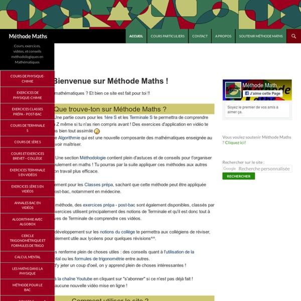 Méthode Maths : cours et exercices de Maths en vidéo