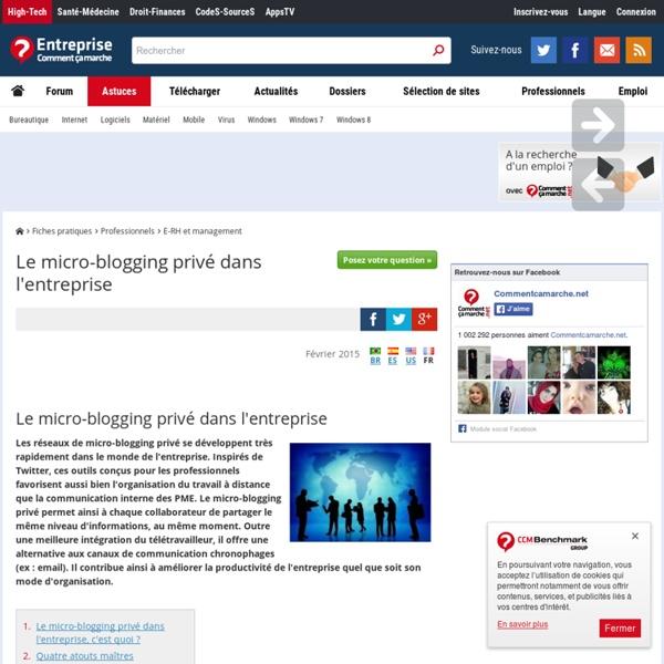 Le micro-blogging privé dans l'entreprise