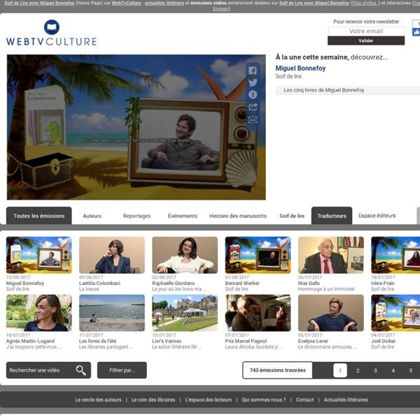 Les auteurs fêtent Noël (Home Page) sur Web TV Culture