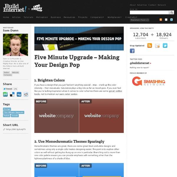Five Minute Upgrade - Making Your Design Pop