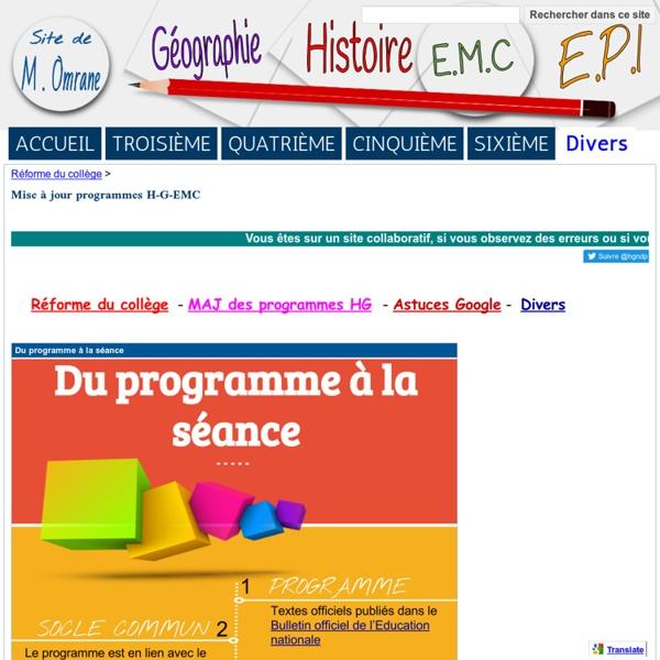 Nouveaux programmes histoire géographie emc