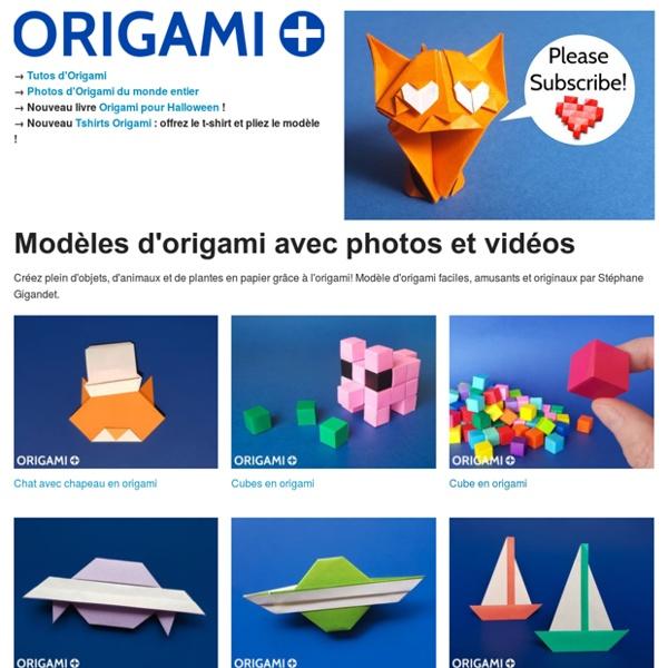 Modèles d'origami avec photos et vidéos