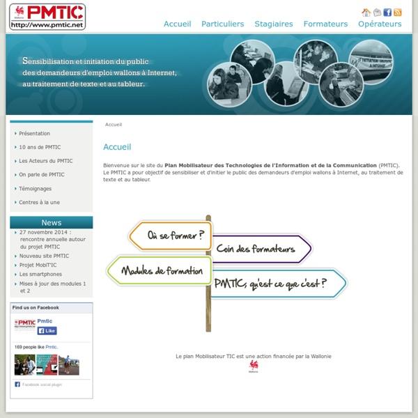 Modules PMTIC