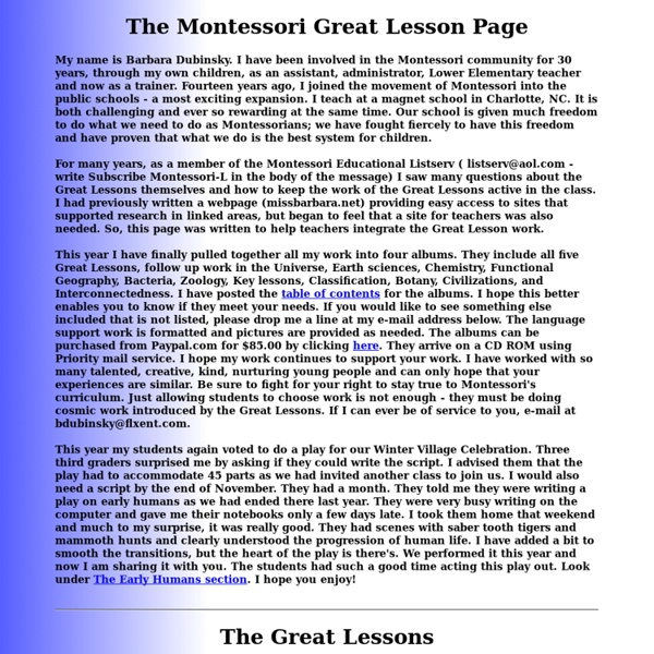 The Montessori Great Lesson Page