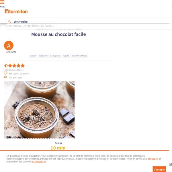Mousse au chocolat facile : Recette de Mousse au chocolat facile