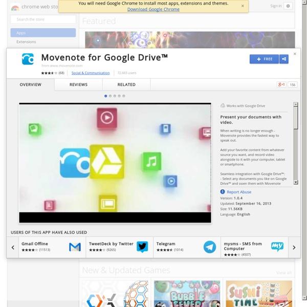 Movenote for Google Drive™
