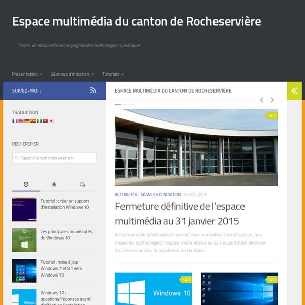 Bienvenue sur le site de l'Espace Multimédia du Canton de Rocheservière