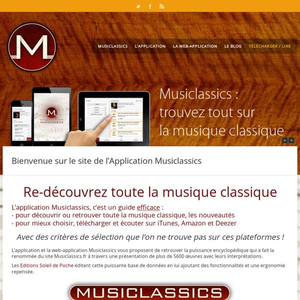 Musique Classique - telecharger et ecouter en streaming en qualite audiophile