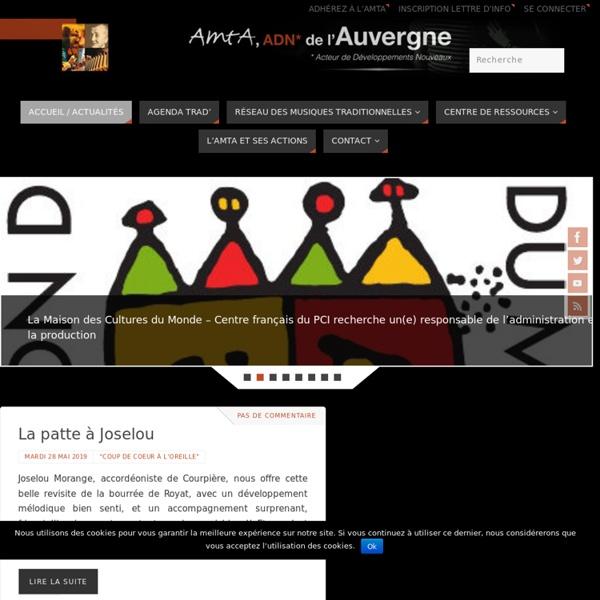 Agence des Musiques des Territoires d'Auvergne