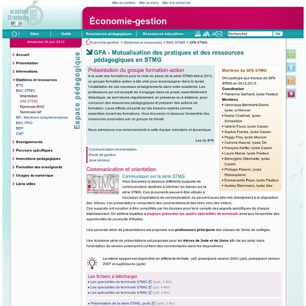 GFA - Mutualisation des pratiques et des ressources pédagogiques en STMG - Économie-gestion