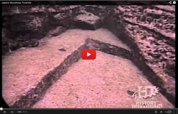 Japan's Mysterious Pyramids