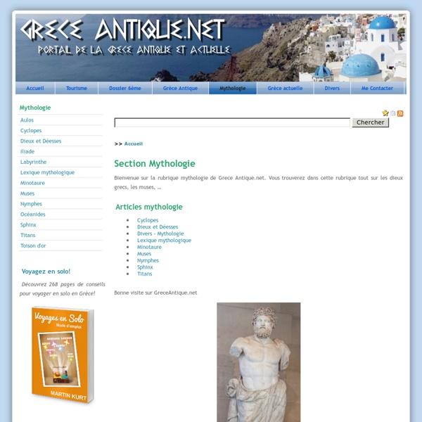 Mythologie Grecque par Grèce Antique.net