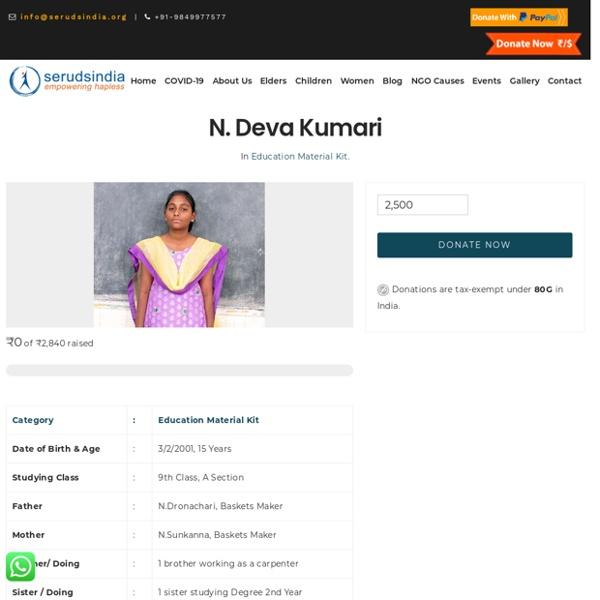 N. Deva Kumari - Seruds