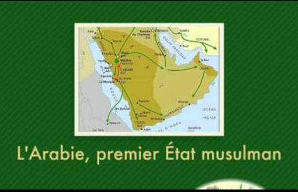 5° - Naissance et expansion de l'islam