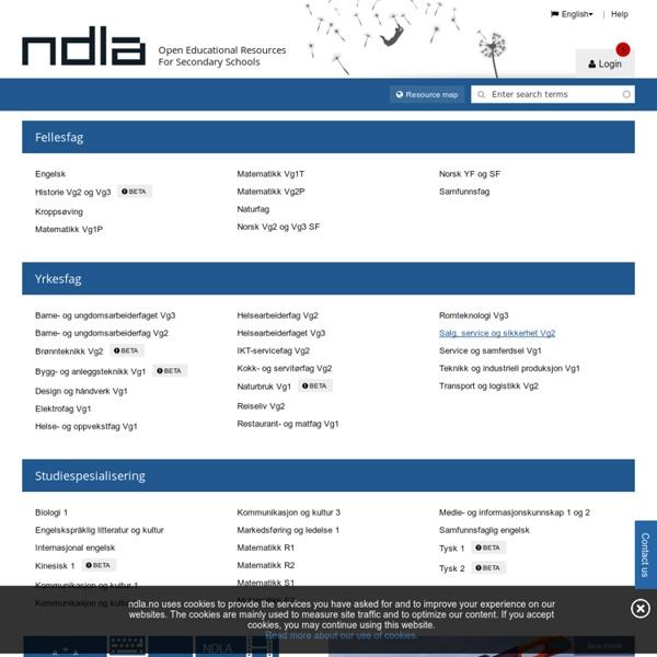 Nasjonal digital læringsarena -