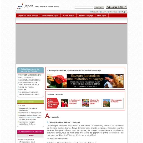 Accueil - JNTO — Office National du Tourisme Japonais