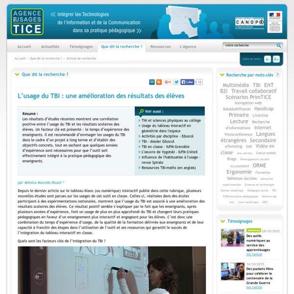 L'usage du TBI : une amélioration des résultats des élèves