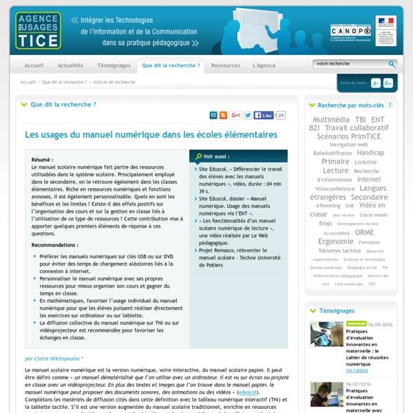 L'Agence nationale des Usages des TICE - Les usages du manuel numérique dans les écoles élémentaires