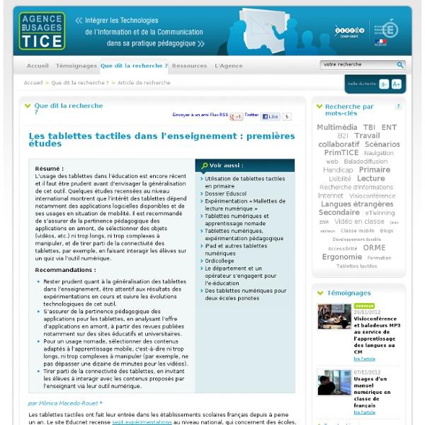 L'Agence nationale des Usages des TICE - Les tablettes tactiles dans l'enseignement : premières études