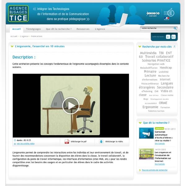 L'Agence nationale des Usages des TICE - L'ergonomie, l'essentiel en 10 minutes