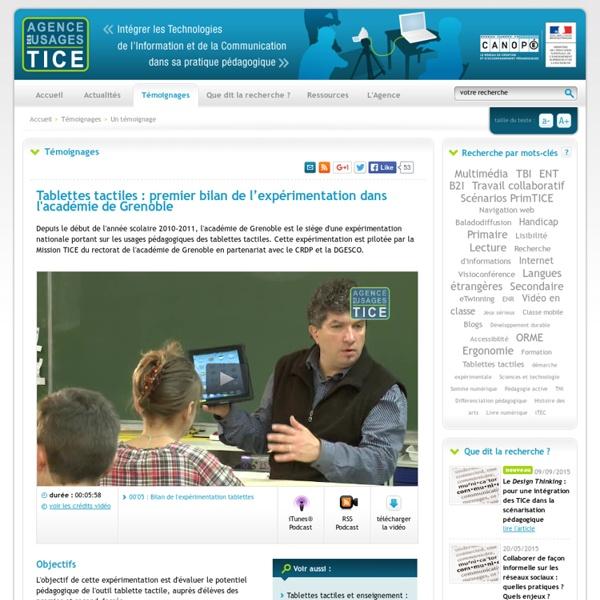 L'Agence nationale des Usages des TICE - Tablettes tactiles : premier bilan de l'expérimentation dans l'académie de Grenoble