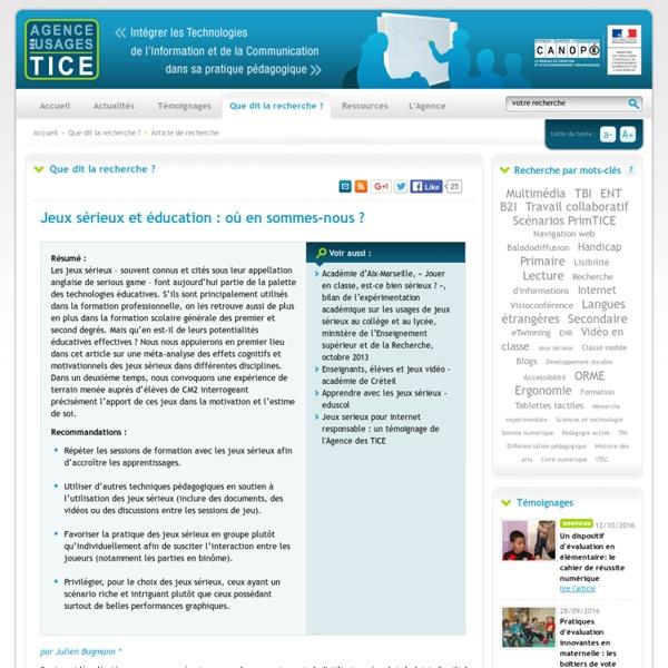 L'Agence nationale des Usages des TICE - Jeux sérieux et éducation : où en sommes-nous ?