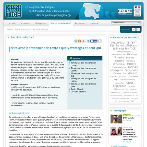 L'Agence nationale des Usages des TICE - Écrire avec le traitement de texte : quels avantages et pour qui ?