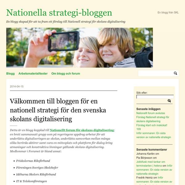Bloggen för nationell strategi för skolans digitalisering