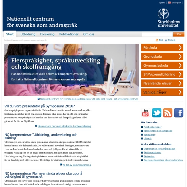 Nationellt centrum för svenska som andraspråk
