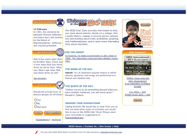 NCES Kids' Zone Home Page
