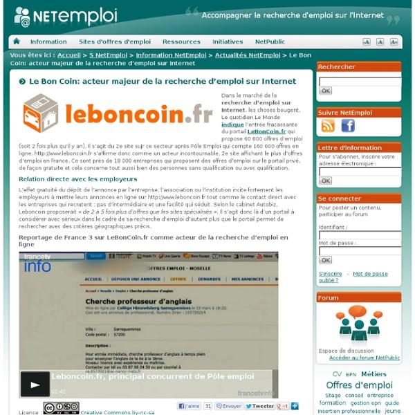Le Bon Coin: acteur majeur de la recherche d'emploi sur Internet