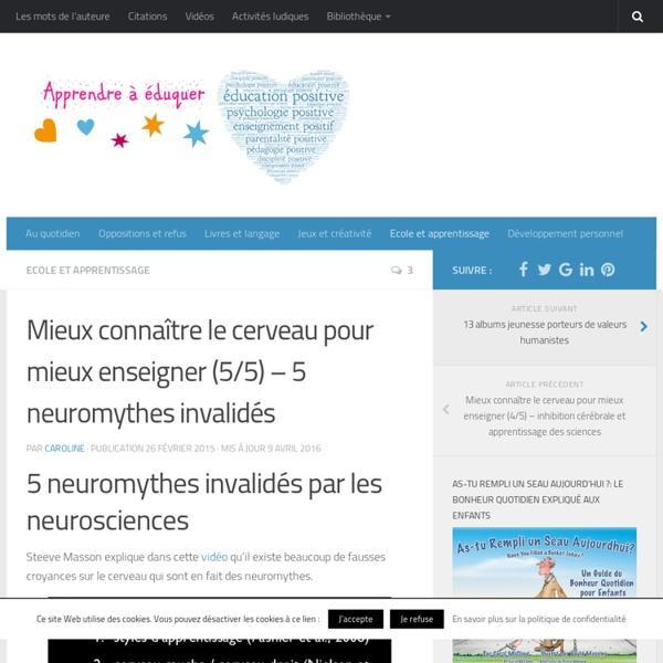 5 neuromythes invalidés par les neurosciences