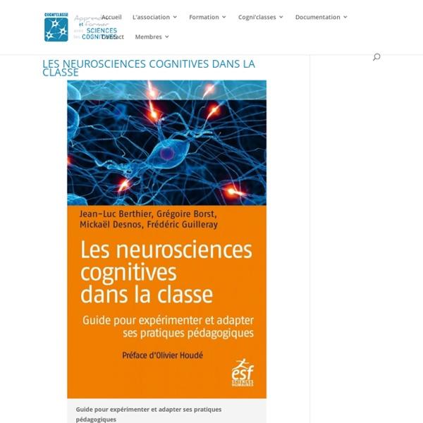 Les neurosciences cognitives dans la classe - Sciences cognitives
