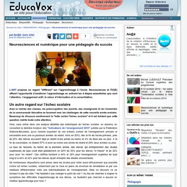 Neurosciences et numérique pour une pédagogie du succès
