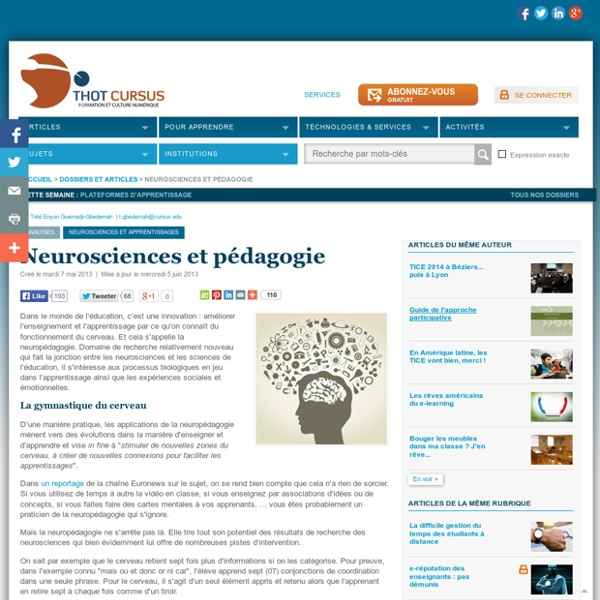 Neurosciences et pédagogie