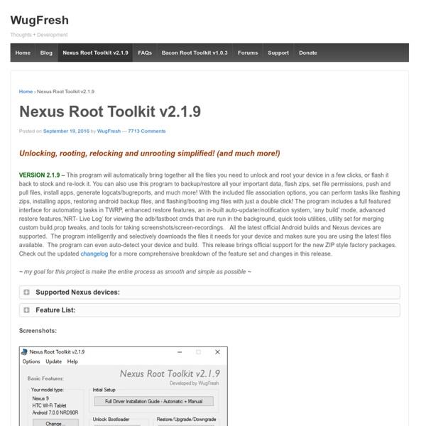 Nexus Root Toolkit v2.1.4