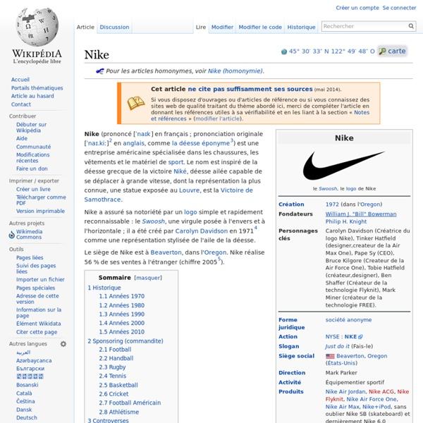 """Présentation de l'Entreprise """"Nike"""""""